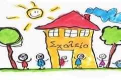 σχολείο-960x540